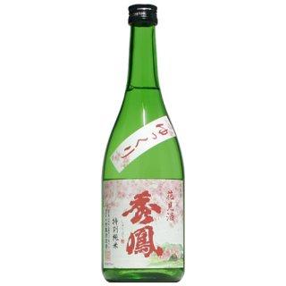 【日本酒】秀鳳 特別純米 花見酒 ゆっくり 720ml