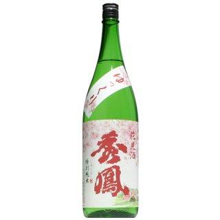 【日本酒】秀鳳 特別純米 花見酒 ゆっくり 1800ml