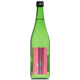 【日本酒】山の井 60 生 720ml