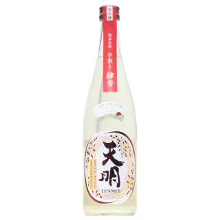 【日本酒】天明 中取り四号 純米 雄町 おりがらみ 生 720ml