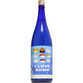 【日本酒】天吹 純米辛口 I LOVE SUSHI 1800ml