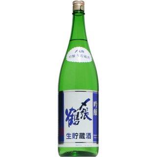 【日本酒】〆張鶴 吟醸 生貯蔵酒 1800ml【店頭限定】