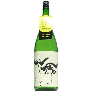 【日本酒】仙禽 夢さらら 1800ml