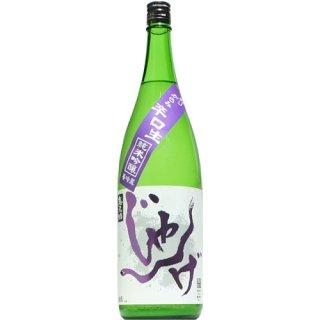 【日本酒】想天坊 じゃんげ 辛口純吟 おりがらみ 生 1800ml