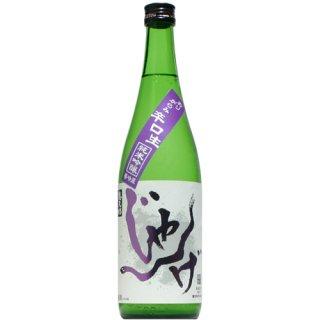 【日本酒】想天坊 じゃんげ 辛口純吟 おりがらみ 生 720ml
