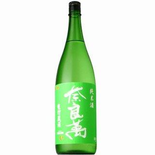 【日本酒】奈良萬 純米 夏 生貯蔵酒 1800ml 【予約販売】6/6(木)入荷予定