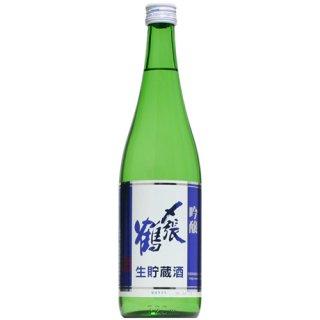 【日本酒】〆張鶴 吟醸 生貯蔵酒 720ml【店頭限定】