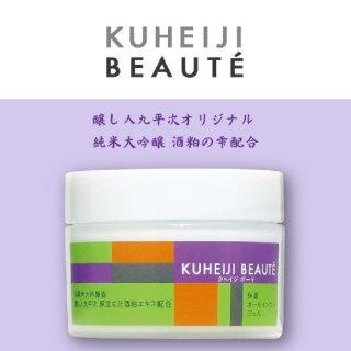 【化粧品】KUHEIJI BEAUTE(クヘイジ ボーテ)【オールインワンジェル】