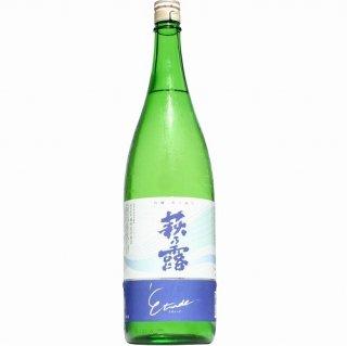 【日本酒】萩乃露 純米吟醸 エチュード 生 1800ml【予約販売】6/12(金)入荷予定
