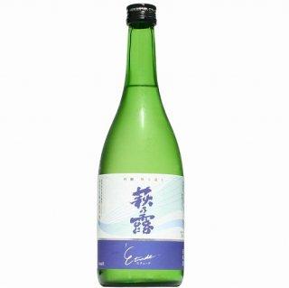 【日本酒】萩乃露 純米吟醸 エチュード 生 720ml