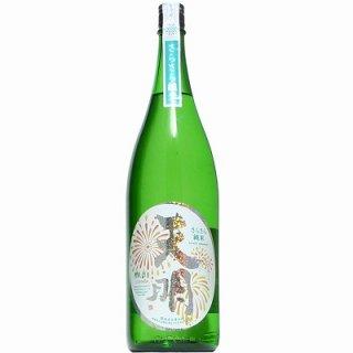 【日本酒】天明 さらさら純米 2019 1800ml