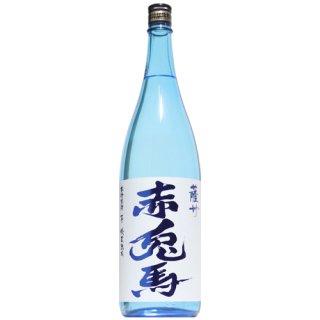 【芋焼酎】薩州 赤兎馬 20度 ブルー 1800ml 【店頭限定】
