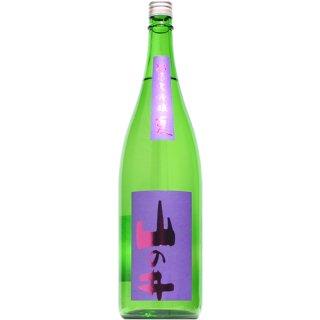 【日本酒】山の井 あやめ 純米大吟醸 夏 1800ml