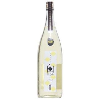 【日本酒】上喜元 白麹仕込み 白明かり 生 1800ml
