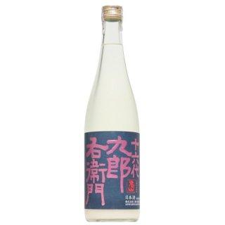 【日本酒】十六代 九郎右衛門 生もと 純米吟醸 愛山 活性にごり 生 1800ml ※開栓要注意・要冷蔵