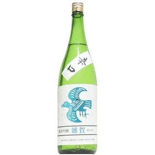 【日本酒】雑賀 辛口 純米吟醸 1800ml