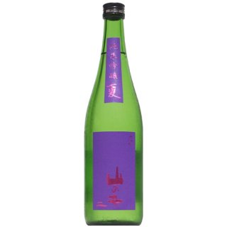 【日本酒】山の井 あやめ60 純米吟醸 夏 720ml