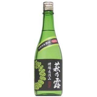 【日本酒】萩乃露 生もと 特別純米 槽場直汲み 生 720ml