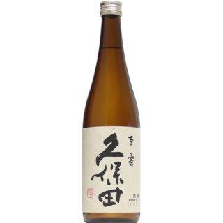 【日本酒】久保田 百寿 特別本醸造 720ml