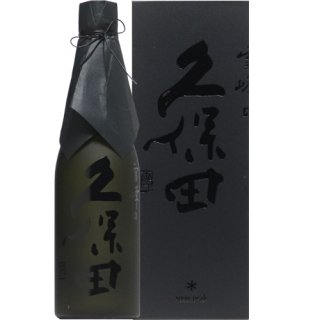 【日本酒】久保田 雪峰 500ml (箱付き)