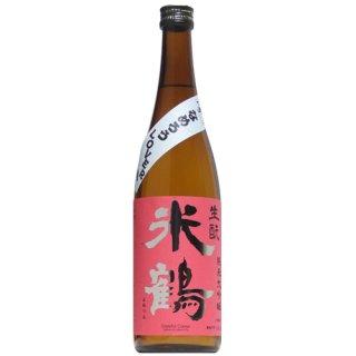 【日本酒】米鶴 生もと 純米大吟醸 一度火入れ 720ml