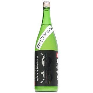 【日本酒】大典白菊 生もと純米 にごり 1800ml