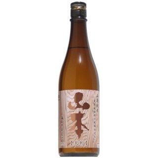 【日本酒】山本 山廃純米 天杉 木桶仕込み 720ml