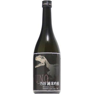 【日本酒】一乃谷 純米吟醸 UNO  720ml