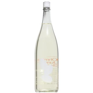 【日本酒】Ohmine Junmai 3grain ひやおろし 1800ml