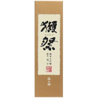 【日本酒】獺祭 磨き二割三分 温め酒 720ml ※ DX箱入り