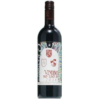 【ワイン】アルガーノ ベリーA 2019 赤 750ml【予約販売】11月3日入荷