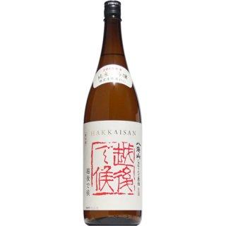 【日本酒】八海山 純米大吟醸 越後で候 しぼりたて 原酒 生 2019 1800ml