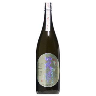 【日本酒】天明 純米大吟醸 荒セメ閏号 生 1800ml