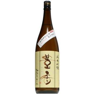 【日本酒】豊香 純米吟醸 おりがらみ 生 1800ml
