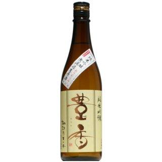 【日本酒】豊香 純米吟醸 おりがらみ 生 720ml
