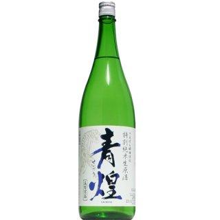 【日本酒】青煌 特別純米 五百万石 白虎 生 1800ml