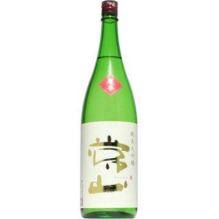【日本酒】常山 純米大吟醸 超辛 1800ml