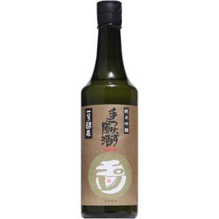 【日本酒】玉川 純米吟醸 手つけず原酒 雄町 一号酵母 生 720ml