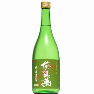 【日本酒】奈良萬 純米吟醸 中垂れ 生 720ml