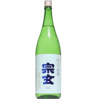 【日本酒】宗玄 純米 生酒 1800ml