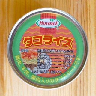 【おつまみ】タコライス缶詰