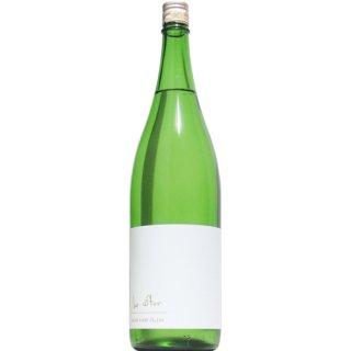 【日本酒】上喜元 純米大吟醸50 スペシャルブレンド 『be after』 1800ml
