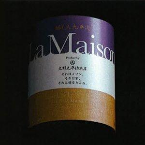 【日本酒】醸し人九平次 La maison 720ml(ラ・メゾン)