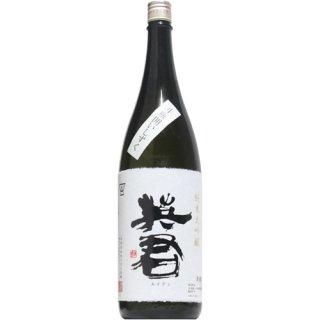 【日本酒】英君 純米大吟醸 斗瓶囲い 箱付 1800ml