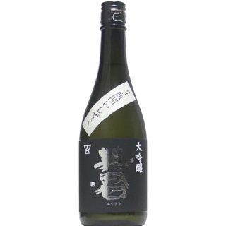 【日本酒】英君 大吟醸 斗瓶囲い しずく 出品酒 720ml