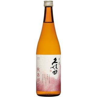 【日本酒】久保田 千寿 秋あがり 720ml