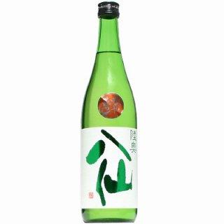 【日本酒】陸奥八仙 緑ラベル 特別純米 ひやおろし 720ml 2020【予約販売】8月20日入荷予定