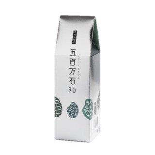 【酒米】ASK『食べる酒米シリーズ』五百万石90  300g(2合)