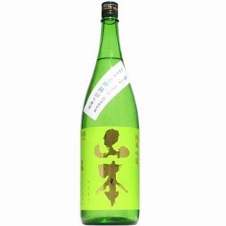【日本酒】山本 フォレストグリーン 純米吟醸 美郷錦 1800ml