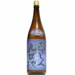 【日本酒】醸し人九平次 純米吟醸 火と月の間に 山田錦 2020 1800ml